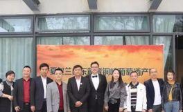 青铜峡市葡萄酒产业协会到访美国国际侍酒师中国总部