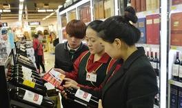春节临近,葡萄酒商如何应对高消费的葡萄酒销售旺季