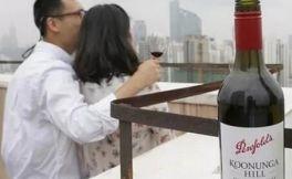 澳洲葡萄酒出口需求增长刺激奔富股价大幅上涨