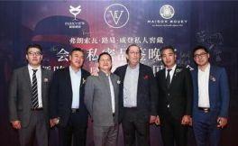 路易威登家族集团在中国举办私人窖藏葡萄酒品鉴系列活动