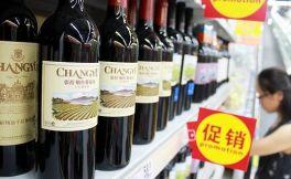 春节临近,深圳进口葡萄酒销量激增