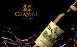 因商标侵权,张裕葡萄酒公司起诉山西晋城23家烟酒超市