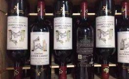 最具性价比的列级名庄酒——拉图嘉利2014