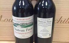 柏菲庄园干红葡萄酒2005的帕克评分是多少?