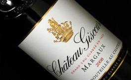 2005年美人鱼城堡红葡萄酒的评分介绍