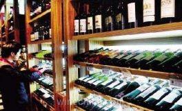 2017全年葡萄酒搜索数据新鲜出炉
