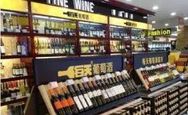 国内某酒商借鉴电商引流思路,年销售额突破1000万元