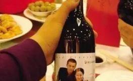 葡萄酒商如何开拓婚宴渠道的销售网络?