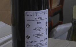 国内商家销售无中文标签葡萄酒,被罚款5000元