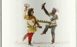 2015年克拉米伦酒庄红葡萄酒详细介绍