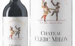 2016年拉拉贡庄园红葡萄酒有哪些亮点?