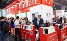 Interwine China 2018中国(广州)国际名酒展-春季展