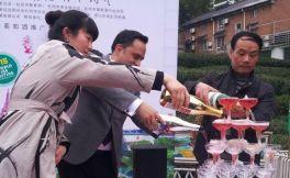 2018中国(杭州)国际葡萄酒展览会