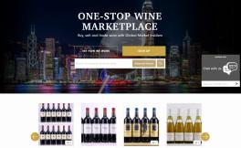 香港酒商发布葡萄酒交易平台