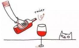 吃饭聚餐的时候,要知道的葡萄酒礼仪!