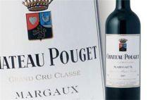 一起来欣赏1855列级庄宝爵酒庄的魅力