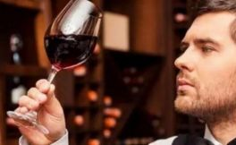 品酒正确步骤解读