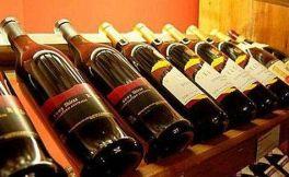 今年1月,国家质检总局检测到两批不合格进口葡萄酒