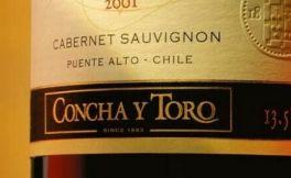 智利干露集团将会取消旗下红魔鬼葡萄酒品牌的中国独家代理模式