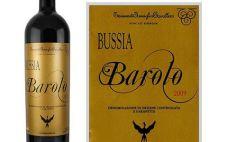 意大利优质巴罗洛葡萄酒盘点
