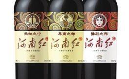 天明集团收购民权牌葡萄酒厂,振兴河南葡萄酒行业发展