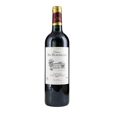 迪慕斯庄园红葡萄酒