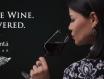 日本酒类网站决定向全世界供应日本葡萄酒