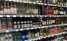 联合国指控两间新加坡公司出售葡萄酒和烈酒给北韩公司
