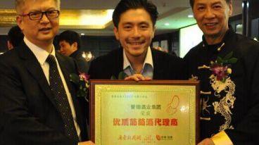 广州誉锦国际贸易有限公司的优势与获奖回顾