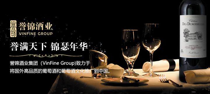誉锦酒业—誉满天下 锦瑟年华!