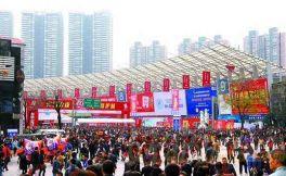 中国葡萄酒特色产区抱团参展第98届全国糖酒商品交易会