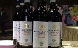 中国四川·世界高山葡萄酒产区品牌推广发布会将在成都举行