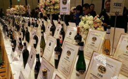 聚焦春糖   直击第十二届G100超级葡萄酒颁奖盛况