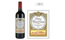 2014年露仙歌城堡红葡萄酒怎么样?