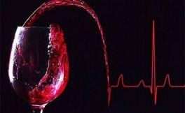 百事乐红葡萄酒品鉴:果味饱满