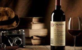 安东尼世家太阳红葡萄酒品鉴:迷人又芬芳采集佳酿