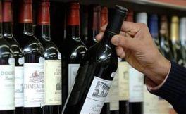 未来国产葡萄酒需要调整关税征收环节