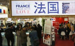 90多家法国企业参展2018年成都春季糖酒会