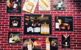 圣旺达国际酒业亮相2018香格里拉春季糖酒会 葡萄酒行业呈现巨大投资潜力