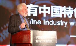 6位葡萄酒行业人士解读2018年葡萄酒市场发展趋势