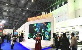 宁夏银川33家企业参展2018年成都糖酒会