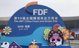 中国葡萄酒和进口葡萄酒在2018年成都糖酒会上同台对垒