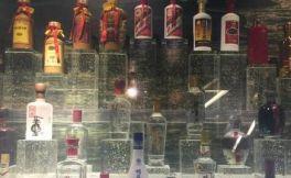 回顾第七届中国贵州酒类博览会四大成果