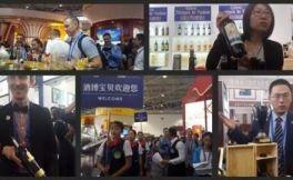 贵州酒博会是中国首个通过UFI认证的国际性展会