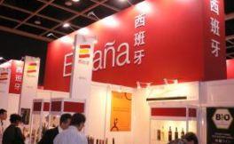 2018年Vinexpo香港酒展将于5月底在香港会议展览中心举行