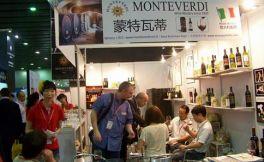 下一届阿根廷门多萨国际葡萄酒展览会将在2019年3月举办