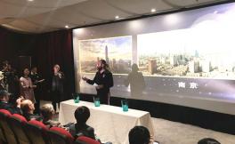 2018年国际冠军侍酒师挑战赛在宁夏举办