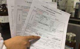 """北京市不再强制要求提交自酿酒第三方""""安全检验合格报告"""""""