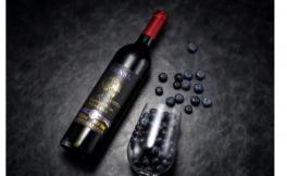 2018年凯缘春蓝莓红酒销量已突破数万瓶