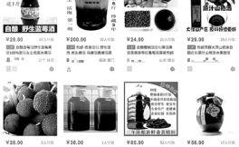 北京市将会加大对自酿酒产品抽查力度